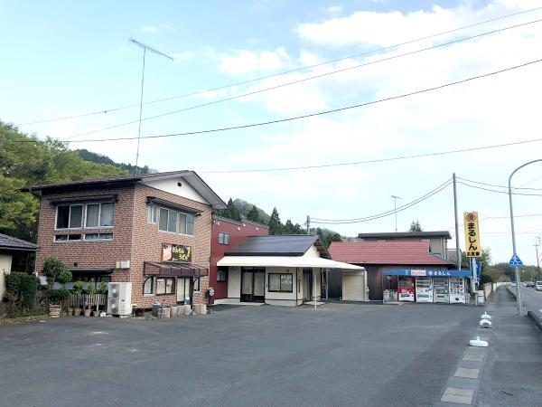 まるしんドライブイン ? 茨城県常陸大宮市 奥久慈エリアのうどん、鮎の塩焼き